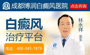 白癜风患者的正确护理方法有哪些