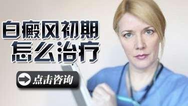 成都白斑医院地址?白癜风病人科学如何护理皮肤?