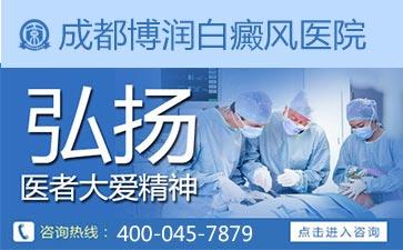 中老年白癜风晚期症状