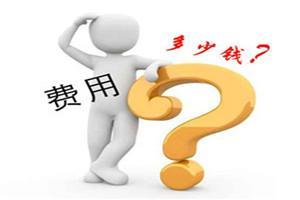 <a href=http://www.bdf39.com/ target=_blank class=infotextkey>成都治疗白癜风</a>哪家牛?白癜风治疗贵吗?