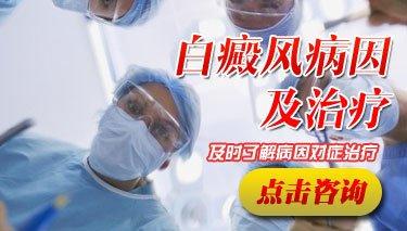 成都白癜风专业医院?肢端型白癜风用什么方法治疗好?