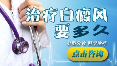 四川省成都医院可以治疗白斑吗?孕期得了白癜风如何诊疗?